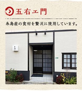 糸島市/福岡市西区住宅リフォーム/リノベーション